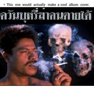 iklan rokok membunuhmu